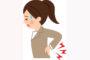 骨格ではなく自律神経を整えて腰痛・肩こり・眼の疲れを解消!