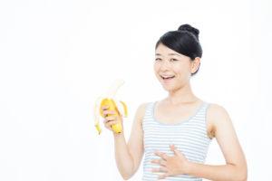 自律神経の改善にバナナもお勧めです