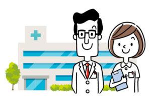 過敏性腸症候群を診てくれる病院